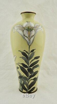 10 Unsigned Gonda Hirosuke Meiji Japanese cloisonne silver-wire floral vase