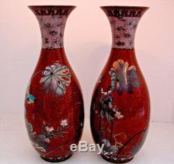 12 1/4 Matching Pair Japanese Meiji Period Sparkle Cloisonne Vase