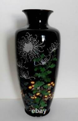 12 Antique Japan White Chrysanthemum Yellow Red Floral Black Cloisonne Vase