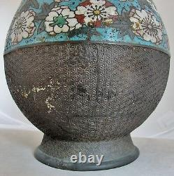 13.1 Antique Japanese Champleve Metal Vase with Flowers & Ring Handles