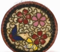 1930's Japanese Totai Cloisonne Enamel Satsuma Tea Caddy Jar Vase Kinkozan Sg