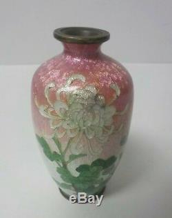 19th C. Japanese Cloisonne Ginbari Enamel 3.5 Vase, Chrysanthemum