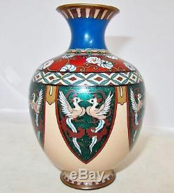 5.85 Antique Japanese Meiji Cloisonne Vase with Phoenix Birds & Flowers