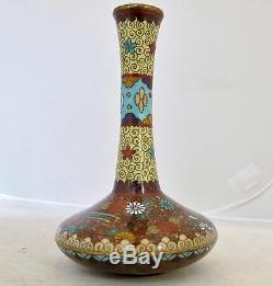 5.8 Antique Japanese Meiji Cloisonne Vase with Phoenix Birds & Flowers