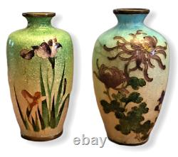 5 Antique Miniature Japanese Ginbari Foil Cloisonne Vases in Box 3 Signed