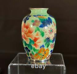 5 in Japanese Plique A Jour Vase with Original Box