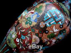 8 3/4 Japanese Meiji Period Cloisonne Lobed Vase