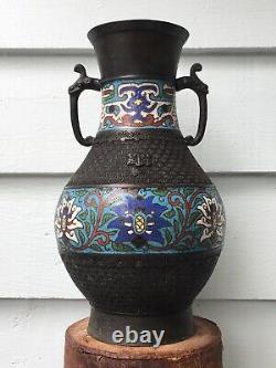 ANTIQUE Chinese/Japanese BRONZE Champleve CLOISONNE Vase/Lamp base Dragon handle