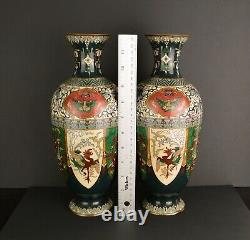 A Large Pair Of Meiji Period Japanese Cloisonne Vases