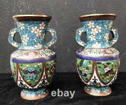 A Pair Of Chinese/Japanese Enamelled Vases