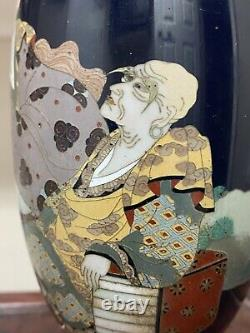 A superb Antique Japanese Cloisonne Bottle Vase from Bonhams