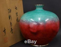 Ando Cloisonne Japanese Cloisonne Shippo Vase