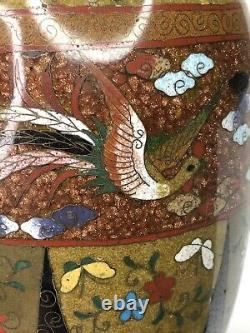 Antique 7.25 Japanese Cloisonne Vase Bronze Phoenix Butterfly Flower Sparkles