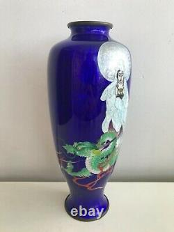 Antique Beautiful Japanese Cloisonne Enamel Ginbari Dragon Vase Signed