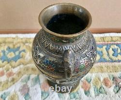Antique Chinese Brass Enamel Cloisonne Style 8 1/2 Vase With Foo Dog Handles