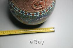 Antique Chinese Style Japanese Bronze Cloisonne Champleve Enamel Archaistic 19th