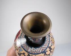 Antique Chinese or Japanese Cloisonné Enamel Vase 9.5 with Phoenix Dragons