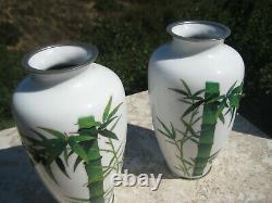 Antique Graftsman Japanese White Cloisonne Bamboo Mirrors Image Vase Pair C. 1960