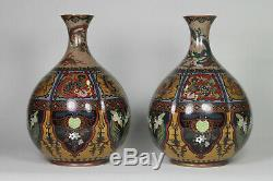 Antique Japanese 19th Century Meiji Period Cloisonne Vase Pair Silver Wire FINE