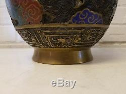 Antique Japanese Bronze Champleve Enamel Cloisonne Vase / Urn with Dragon Dec
