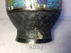 Antique Japanese Bronze Cloisonne Vase With Egyptian Motif