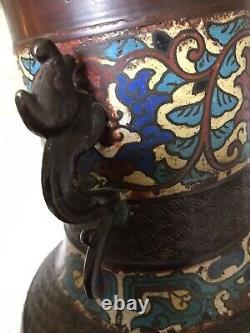 Antique Japanese Champleve Bronze Vase
