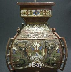 Antique Japanese Champleve Cloisonne & Bronze Urn Vase