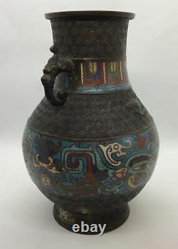 Antique Japanese Champleve Cloisonne Bronze Vase Dragon Handle Foo Dog Face 9.5