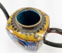 Antique Japanese Cloisonne Enamel Teapot Coffeepot Phoenix Dragon