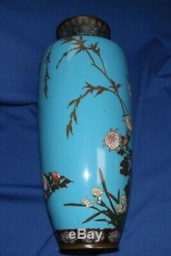 Antique Japanese Cloisonne Huge 15 3/4 High Meiji Crane & Bird Vase Fine Shape