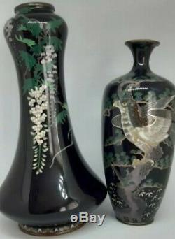 Antique Japanese Cloisonne Vase x 2 Meiji Signed