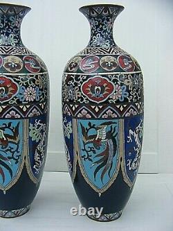 Antique Japanese Cloisonne Vases