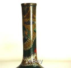 Antique Japanese Meiji Cloisonne Dragon Bottle Vase
