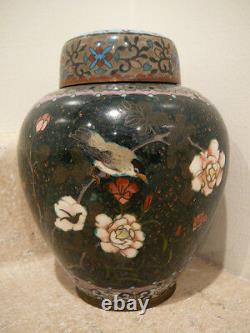 Antique Japanese Meiji Period Cloisonne Ginger Jar Cover Birds Butterfly Floral