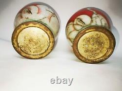 Antique Japanese Meiji period ginbari Cloisonne Enamel Pink vase with cranes