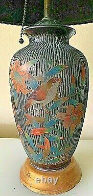 Antique Japanese Tree Bark Cloisonne Lamp. Vase 12x6 lamp 22 Porceoain/Enamel