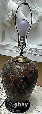 Antique Japanese Tree Bark Cloisonne Lamp. Vase 12x9 lamp 26 Porceoain/Enamel