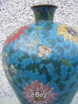Antique Large Chinese Japanese Cloisonne Vase