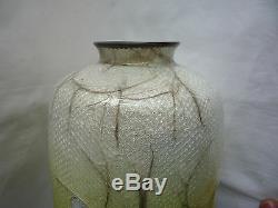 Antique Large Japanese/Chinese Crane Cloisonne Bronze Glazed Vase with Marks