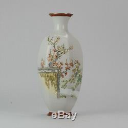 Antique Meiji Japanese Porcelain Cloisonne Vase Japan Namikawa Sosuke Workshop