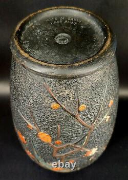 Antique Meiji Period Japanese Totai Shippo Tree Bark Cloisonne Vase 1890s s-3J