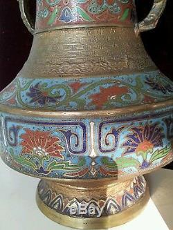 Antique/Vintage Cloisonne Champleve Large Brass Vase Urn