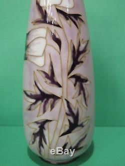 Antique Vintage Cloisonne Vase ANDO Lavender Floral 9.5