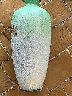 Antique/Vintage Japanese Cloisonne Foil Vase. Floral Scene 6x2.5