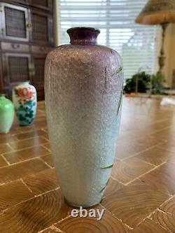 Antique/Vintage Japanese Cloisonne Foil based Vase. Floral Scene 7 x 3diameter