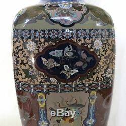 BIG 23.9 Antique Japanese Meiji Cloisonne Vase with Phoenix, Dragons & Stand