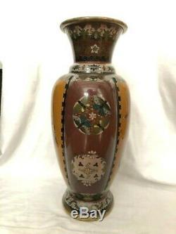 Beautiful Antique Japanese Cloisonné Vase 10.5 Inches