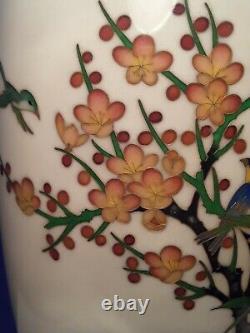 Beautiful Vintage Japanese Cloisonne Vase Large 10