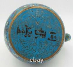 Beautiful Vintage Japanese Deep Blue Cloisonne Teapot