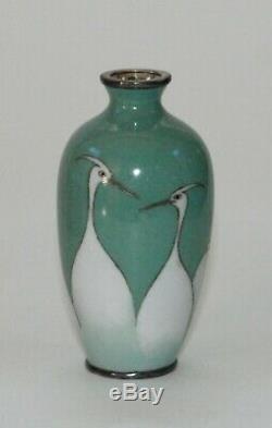 Bold Japanese Cloisonne Enamel Vase with Stylized Cranes Artist Marked